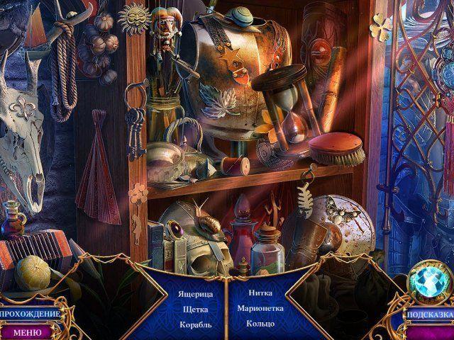 Вечное путешествие. Обсидиановая книга. Коллекционное издание - screenshot 3