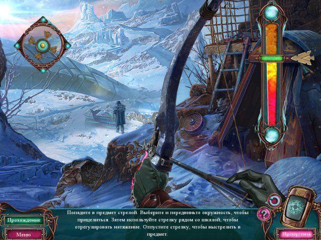 Вечное путешествие. Бесконечная зима. Коллекционное издание - screenshot 3