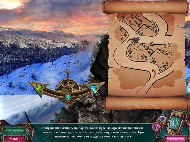 Вечное путешествие. Бесконечная зима. Коллекционное издание - screenshot 6