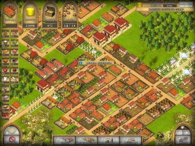 Древний Рим 2 - screenshot 1
