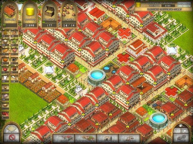 Древний Рим 2 - screenshot 2