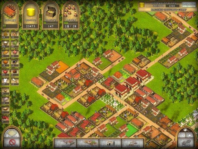 Древний Рим 2 - screenshot 3