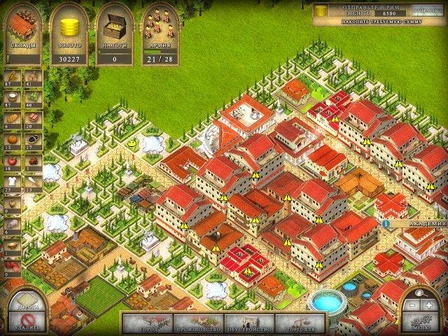 Древний Рим 2 - screenshot 4