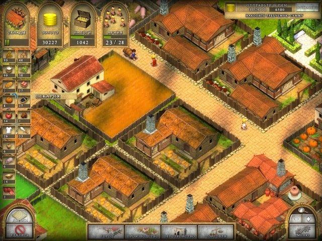 Древний Рим 2 - screenshot 5
