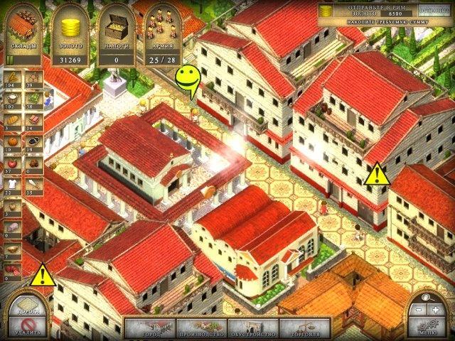 Древний Рим 2 - screenshot 6