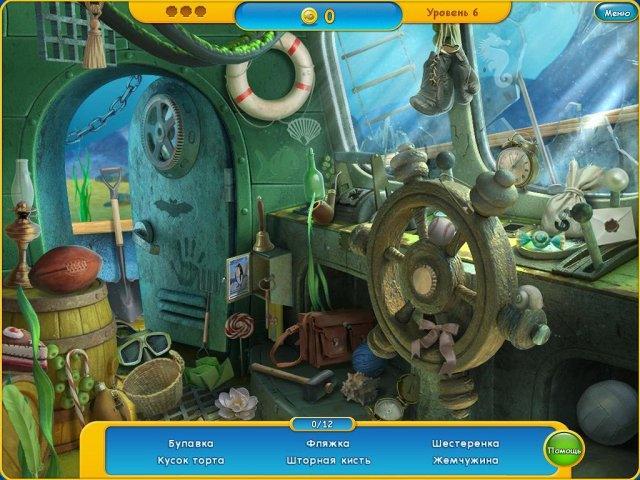 Акваскейп. Коллекционное издание - screenshot 3