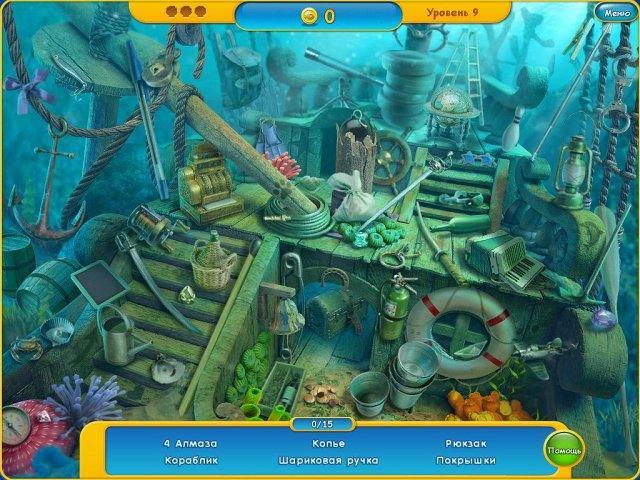 Акваскейп. Коллекционное издание - screenshot 5