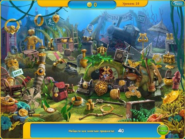 Акваскейп. Коллекционное издание - screenshot 6