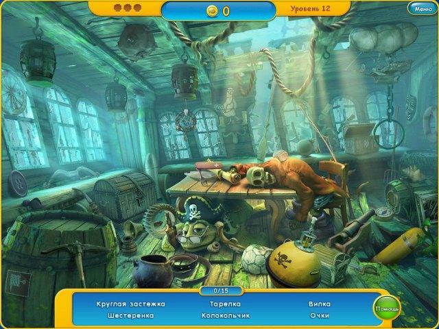 Акваскейп. Коллекционное издание - screenshot 7