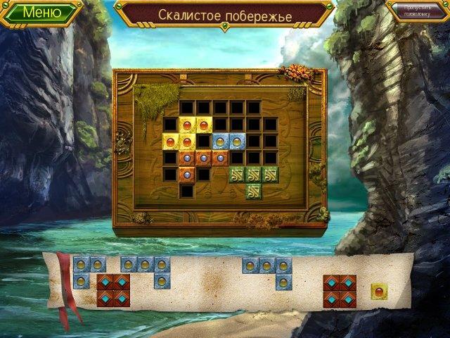 Аризона Роуз. Загадки пиратов - screenshot 2