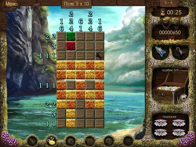 Аризона Роуз. Загадки пиратов - screenshot 3