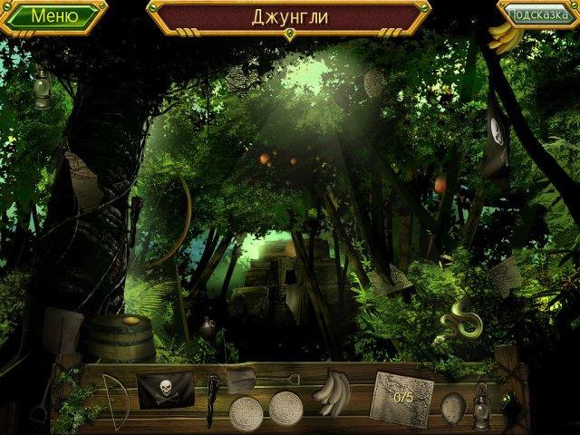 Аризона Роуз. Загадки пиратов - screenshot 4