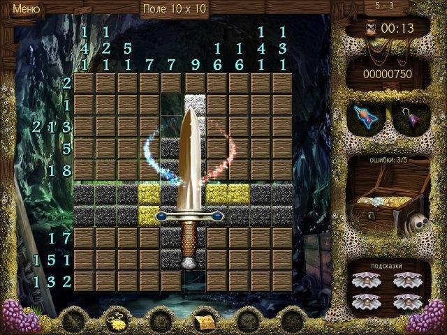 Аризона Роуз. Загадки пиратов - screenshot 7