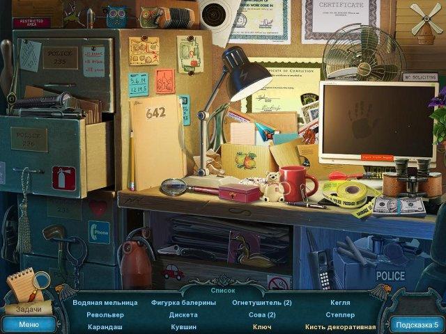 Эшли Кларк. Тайна рубинового кулона - screenshot 1