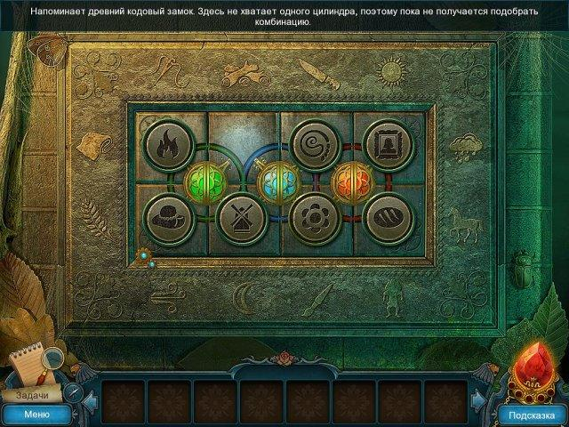 Эшли Кларк. Тайна рубинового кулона - screenshot 5