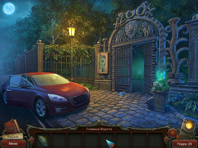 Эшли Кларк. Секреты древнего храма - screenshot 2