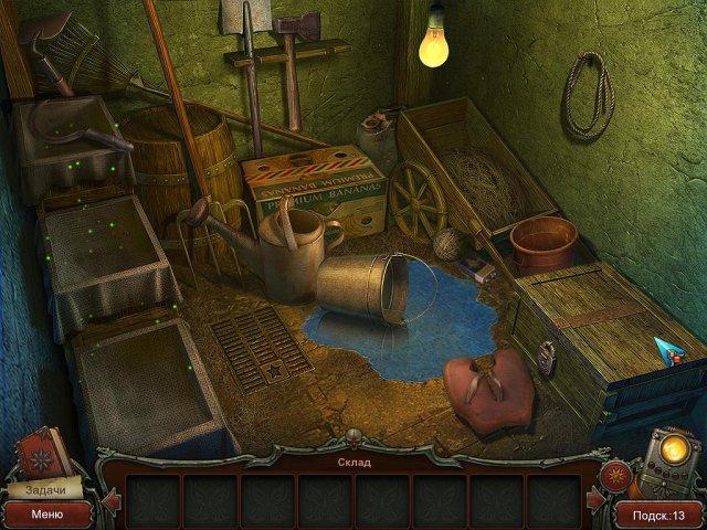 Эшли Кларк. Секреты древнего храма - screenshot 4