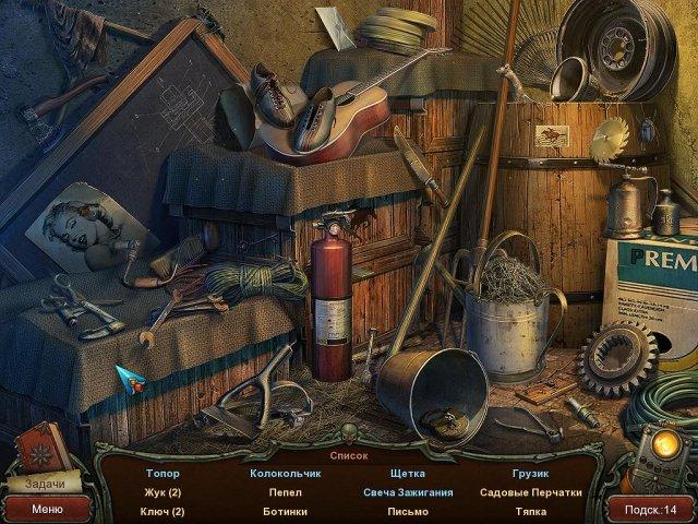 Эшли Кларк. Секреты древнего храма - screenshot 5
