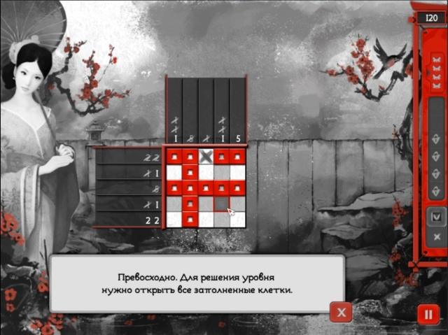 Загадки Азии 2 - screenshot 7