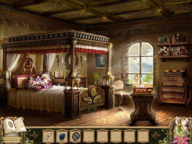 Пробуждение. Заколдованный замок - screenshot 1