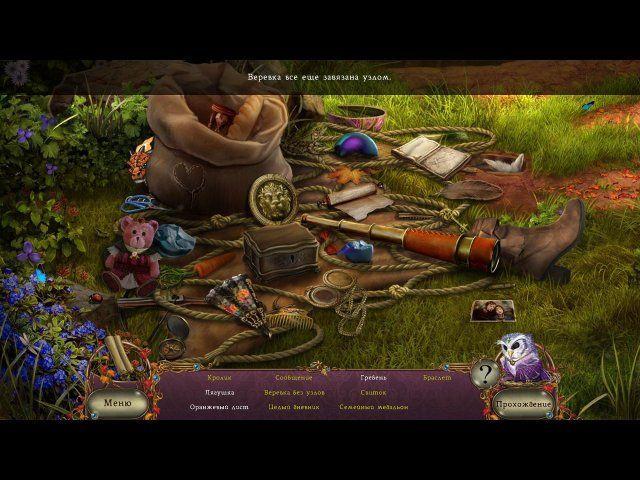 Пробуждение. Краснолиственный лес - screenshot 1
