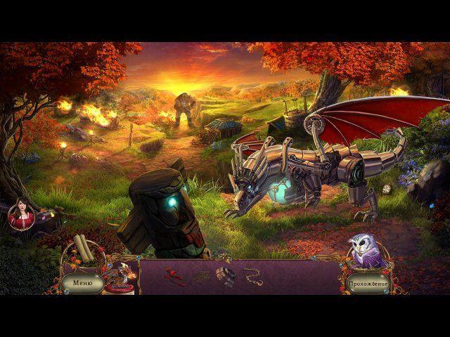 Пробуждение. Краснолиственный лес - screenshot 2
