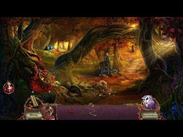 Пробуждение. Краснолиственный лес - screenshot 3