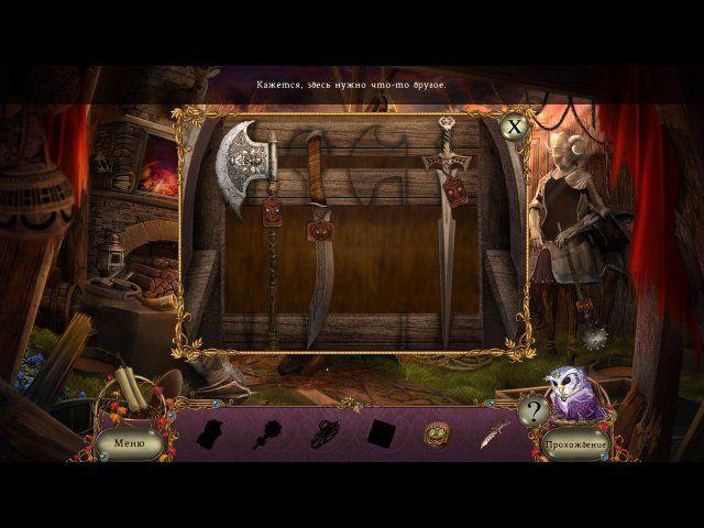 Пробуждение. Краснолиственный лес - screenshot 5