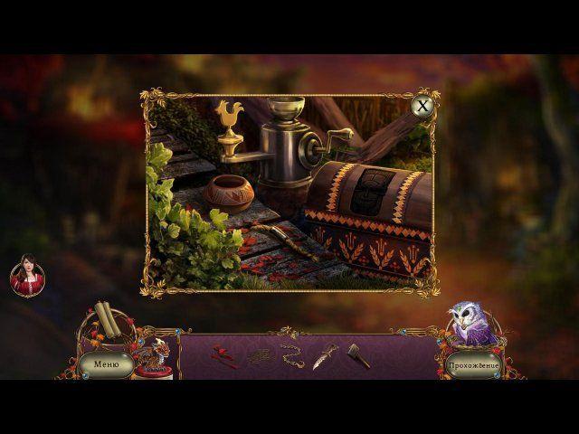 Пробуждение. Краснолиственный лес - screenshot 6