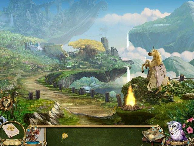 Пробуждение. Небесный замок. Коллекционное издание - screenshot 1