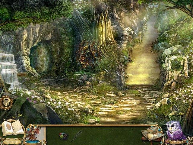 Пробуждение. Небесный замок. Коллекционное издание - screenshot 3