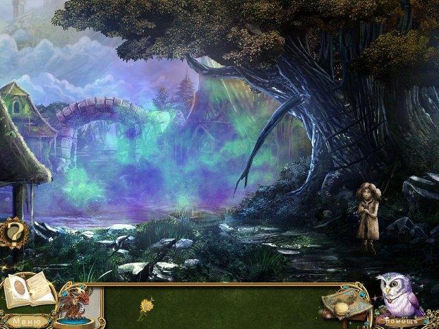 Пробуждение. Небесный замок - screenshot 4