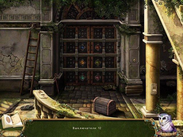 Пробуждение. Небесный замок - screenshot 7
