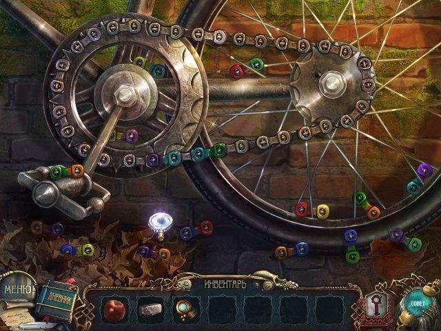 Азада. Скрытые миры - screenshot 1
