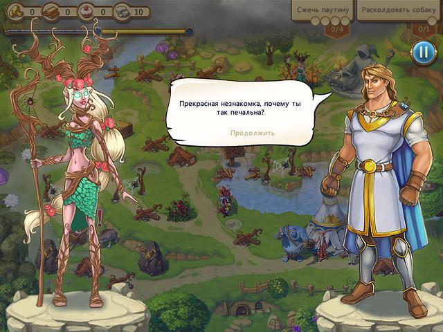 Баллада о Соларе - screenshot 5