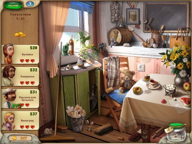 История амбара. Коллекционное издание - screenshot 4