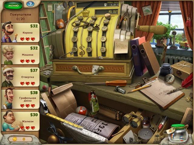 История амбара. Коллекционное издание - screenshot 6