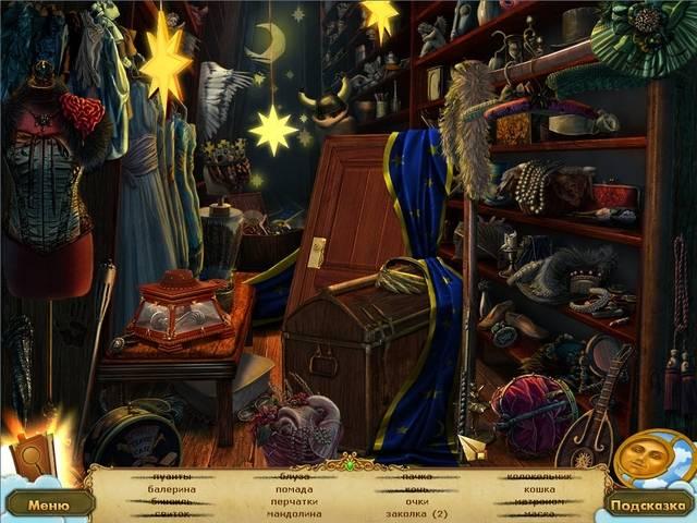 Сказки на ночь. Утраченные мечты - screenshot 3