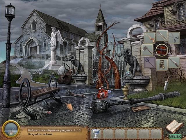 Ведьма в зеркале 2. Месть - screenshot 1