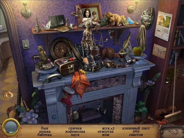 Ведьма в зеркале 2. Месть - screenshot 2