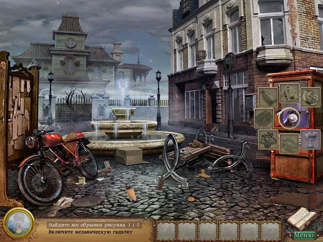 Ведьма в зеркале 2. Месть - screenshot 4