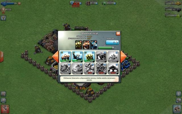 Кровь, нефть, золото - screenshot 5