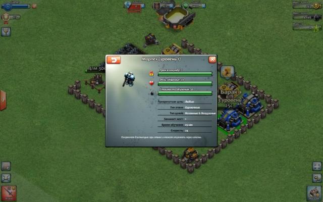 Кровь, нефть, золото - screenshot 6
