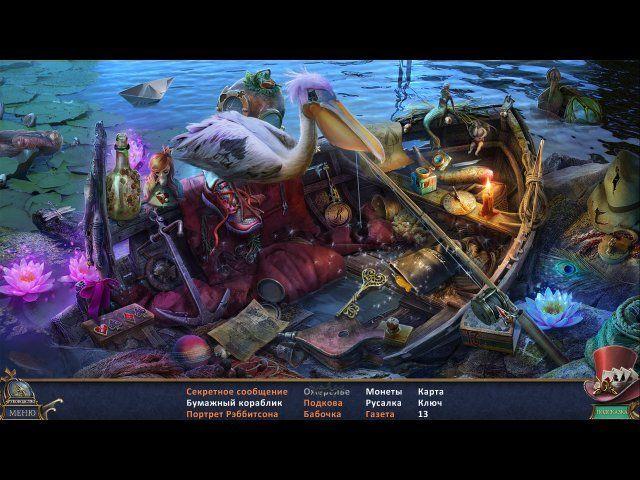 Мост в иной мир. Алиса в стране теней. Коллекционное издание - screenshot 1