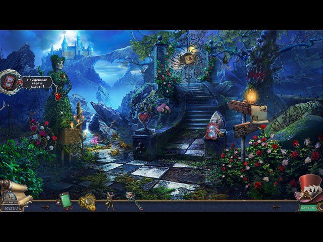 Мост в иной мир. Алиса в стране теней. Коллекционное издание - screenshot 2