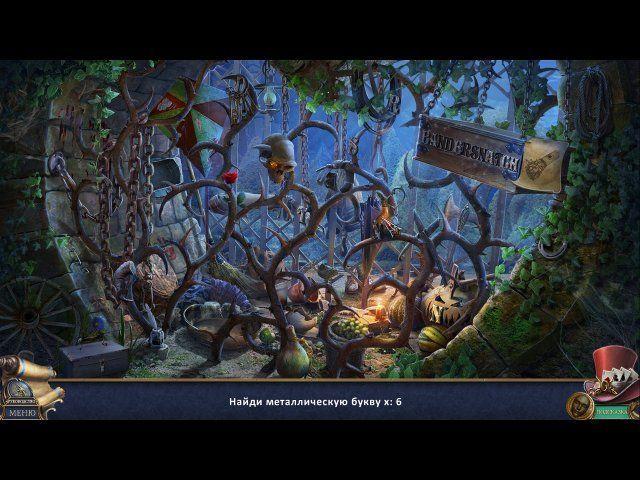 Мост в иной мир. Алиса в стране теней. Коллекционное издание - screenshot 8
