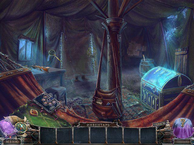 Мост в иной мир. Сожженные мечты. Коллекционное издание - screenshot 1
