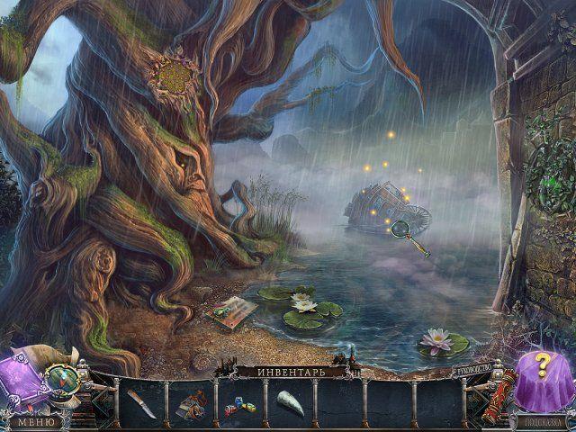 Мост в иной мир. Сожженные мечты. Коллекционное издание - screenshot 3