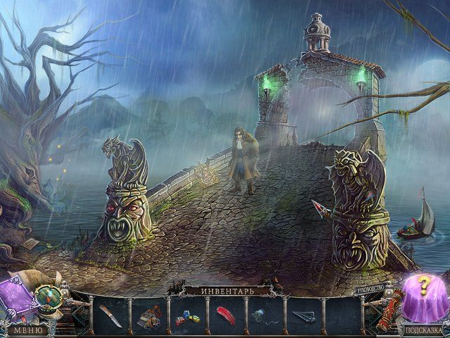 Мост в иной мир. Сожженные мечты. Коллекционное издание - screenshot 4