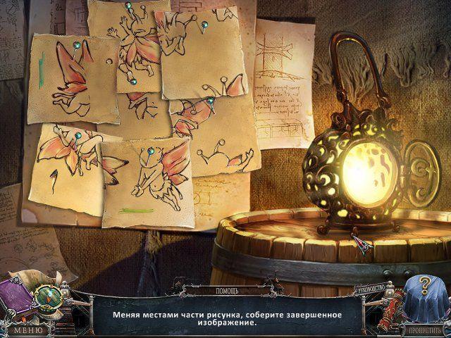 Мост в иной мир. Сожженные мечты. Коллекционное издание - screenshot 5